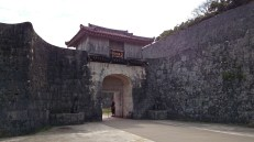 Kankaimon is - at least nowadays - the entrance to the castle. R