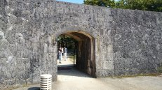 Kobikimon is one of the gates from the outer castle walls.