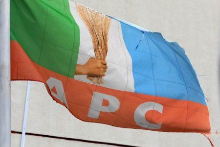 Anambra killings: We won't be intimidated - APC