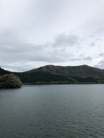 Views of Lake Ashi