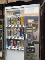 Beer vending machines in the historic district