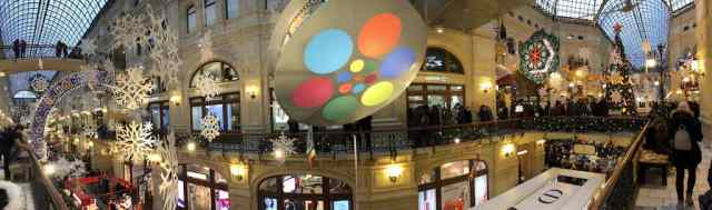 GUM Department Store, the red square Moscow, 4 Nights in Moscow
