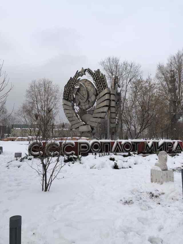 Gorky Park Statue Graveyard