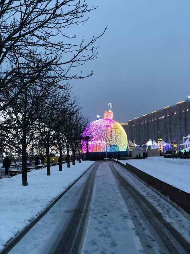 Light up Christmas Bauble decoration in Victory Park Moscow