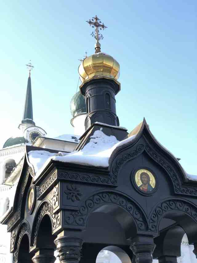 Saviour Church Two Days In Irkutsk