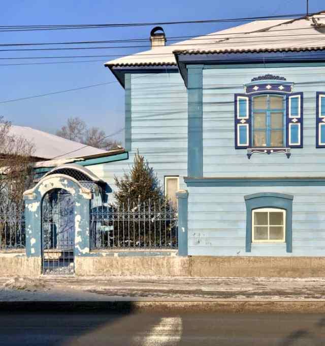 blue wooden house  in Irkutsk