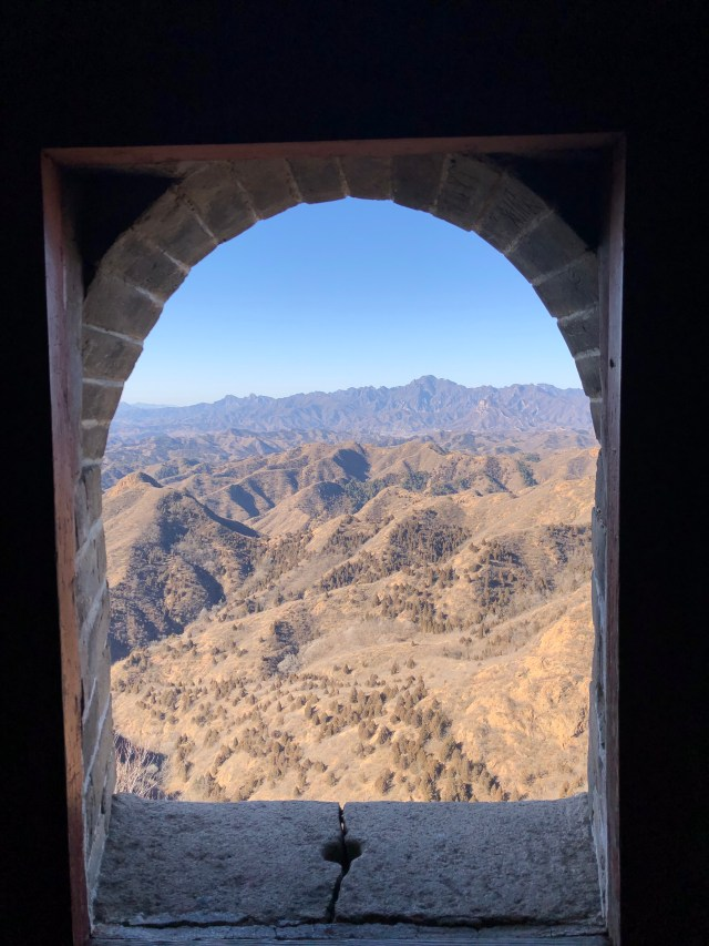 Great Wall of China though a window in a tower 3 days in Beijing www.thedancingcircustraveller.com