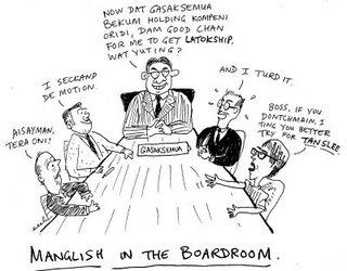 manglishboardroom-web