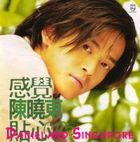 Danieland Singapore - Discography 2