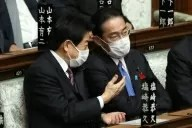 New Japanese PM Announces Outline Of Covid Counter-Measures