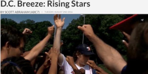 abc7_rising_stars_rowan