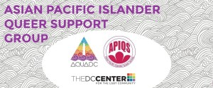 Asian and Pacific Islander Queer Support Group