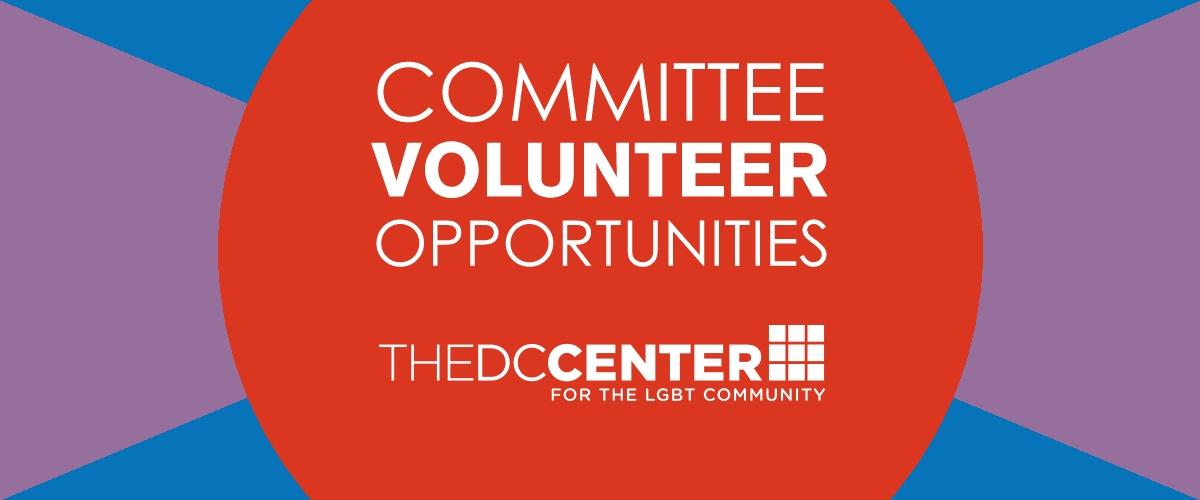 Committee Volunteer Opportunities