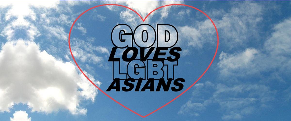 God Loves LGBT Asians