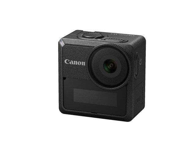 Canon Is Developing A New Compact Multi-Purpose Module Camera