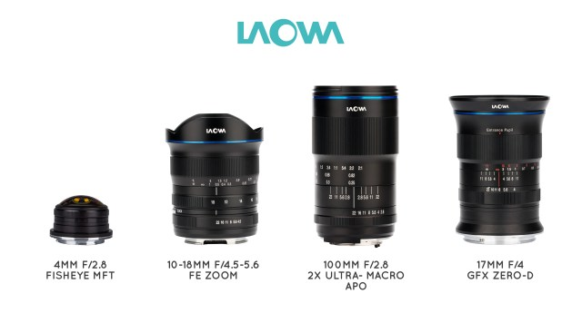 Venus Optics announces four new and unique lenses in development