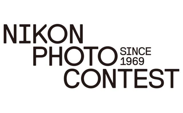 Nikon announces the Nikon Photo Contest 2018-2019