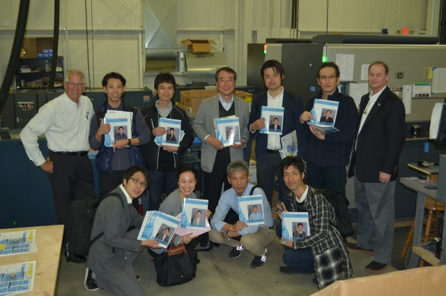 Geskus Photography hosts tour from Japan printers