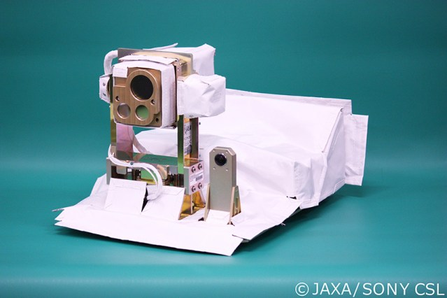 JAXA, Ricoh jointly develop a compact spherical camera for outer space use