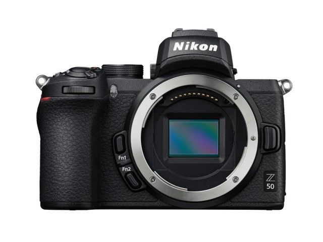 Nikon debuts DX-format Nikon Z 50, Nikkor 16-50mm and 50-250mm lenses