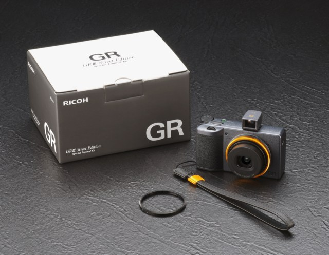 Ricoh launches RICOH GR III Street Edition Special Limited Kit