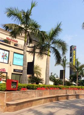 DLF Promenade Mall, New Delhi