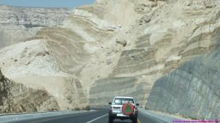New Hasik to Shuwaymia Road
