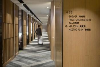 Taipei Lounge T2