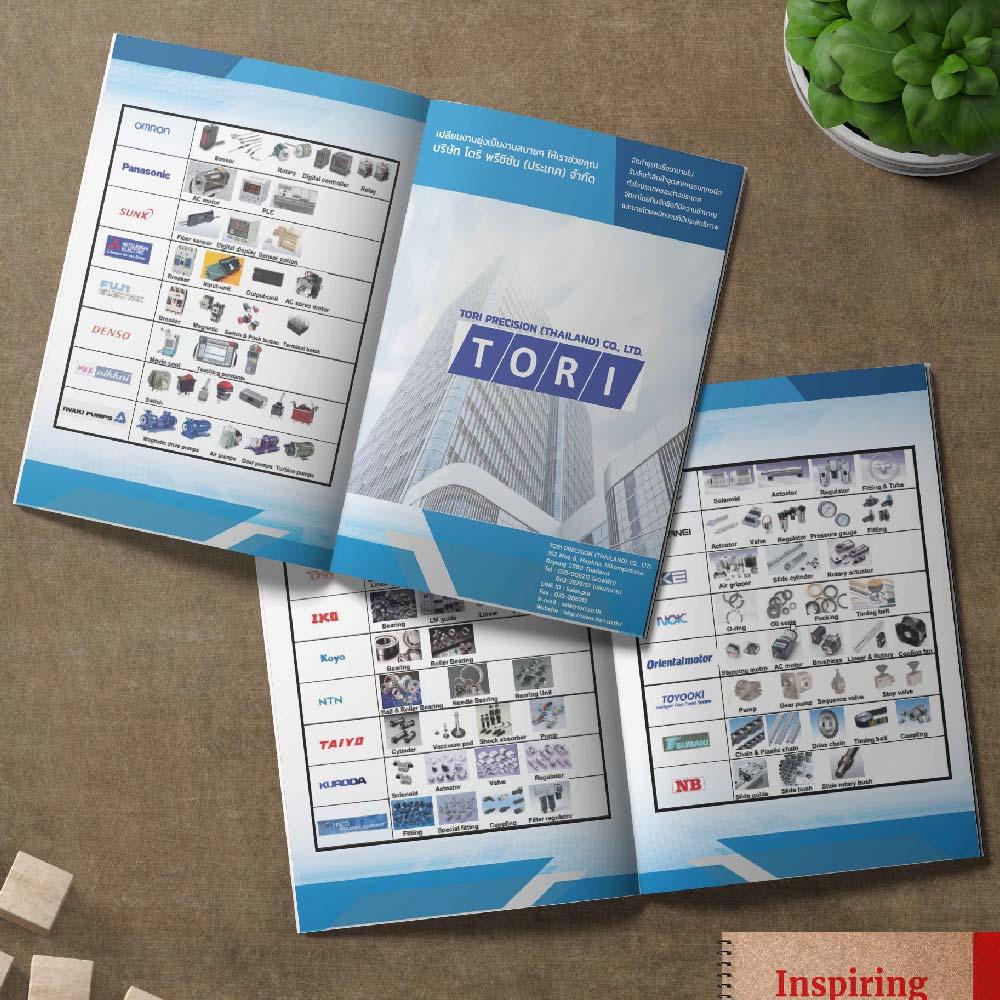 Company Profile TORI PRECISION (THAILAND) CO.,LTD.