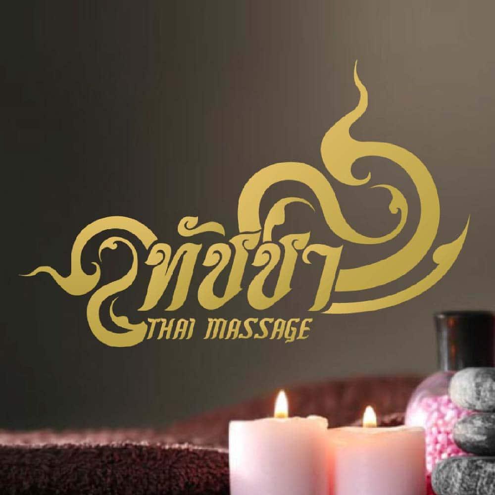 โลโก้ ทัชชา Thai Massage