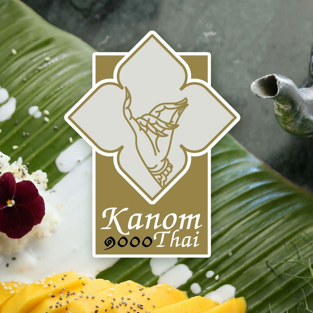 โลโก้ Kanom ๑๐๐๐ Thai