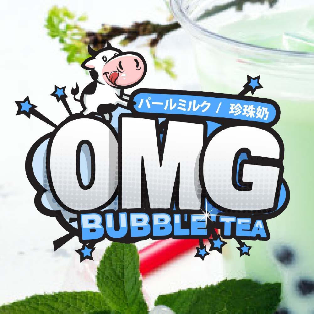 โลโก้ OMG Bubble Tea