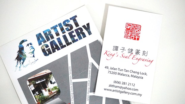king-malacca-art-gallery