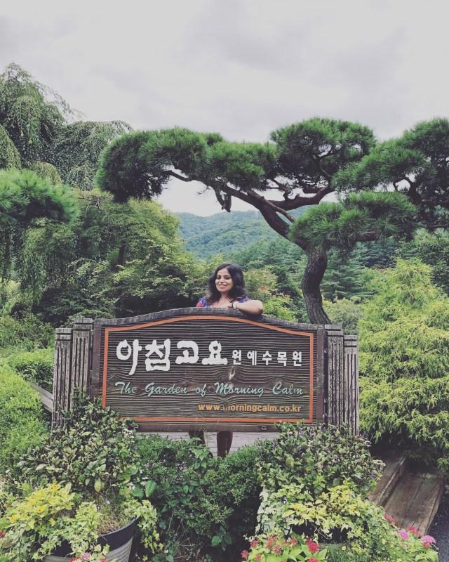 Garden of Morning calm entrance