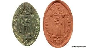 Medieval Seal Salisbury
