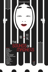 TheSoundsOfMaddness