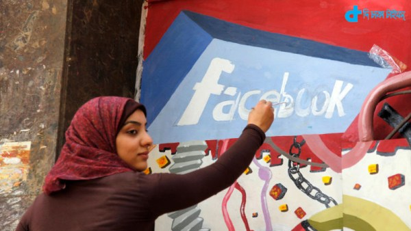 India Free Facebook has stopped