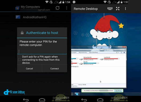 How do you control computer to Android