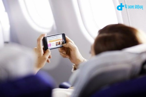 What is to stop flight mobile phone