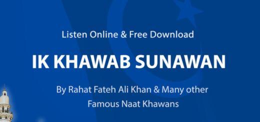 34+ Shumaila Kosar Naats (2019) >>Mp3 Download
