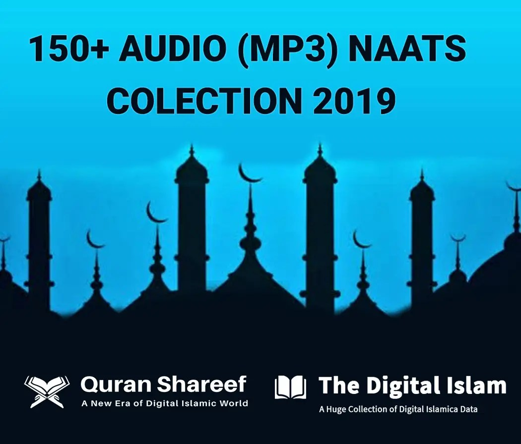 Allahu as subuhu bada min qari waheed zafar mp3 download.