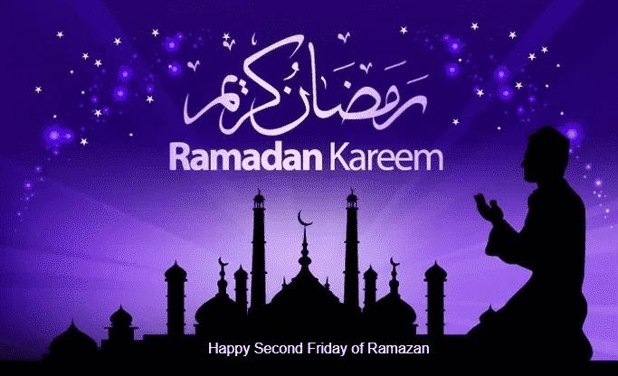 Happy First Friday of Ramzan Ul Mubarak