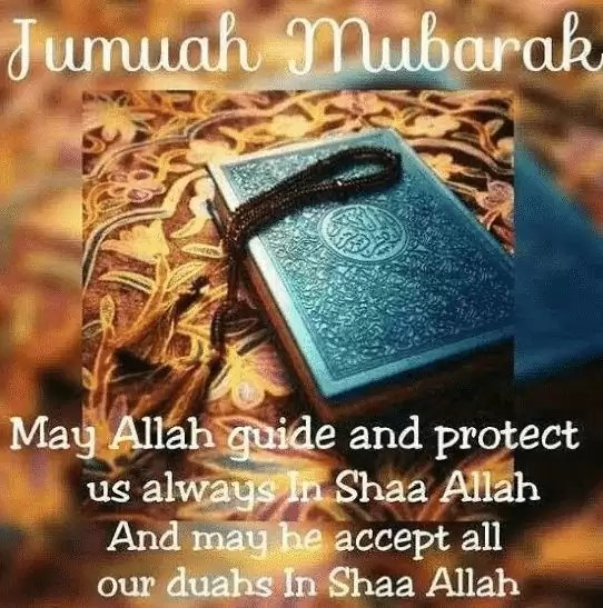 May Allah Guide and Protect us always