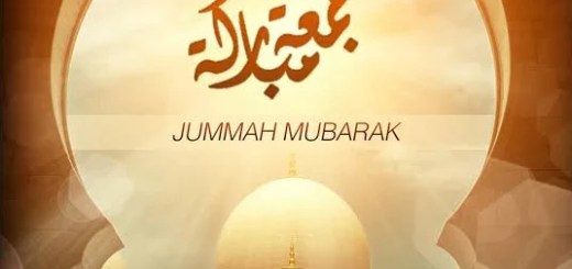 images-of-jumma-mubarak-in-urdu-1