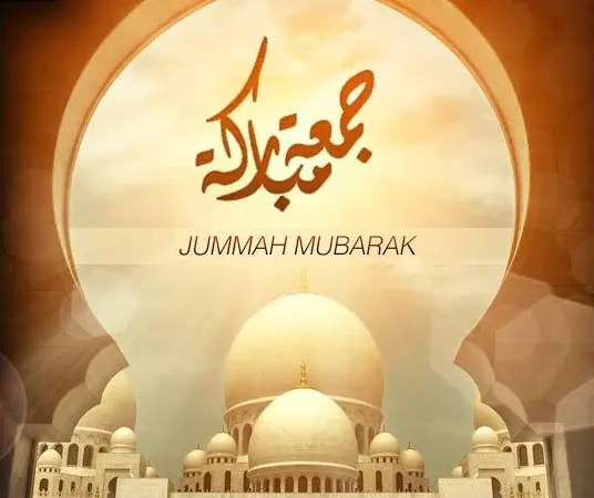 images of jumma mubarak in urdu