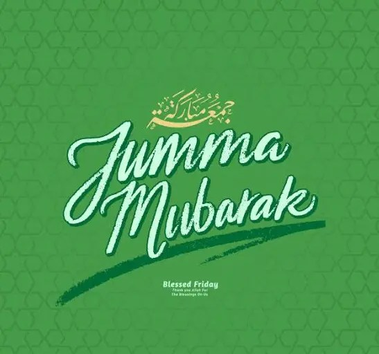 images-of-jumma-mubarak-new