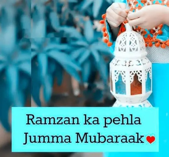 images of jumma mubarak ramzan
