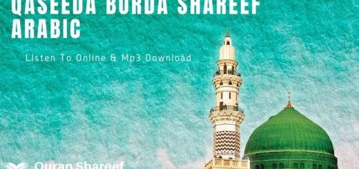 qasida burda sharif arabic
