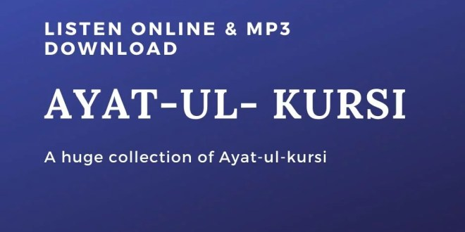 Ayatl kursi mp3