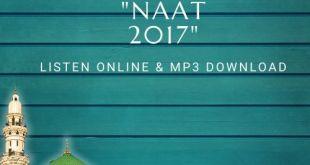 Naat 2017